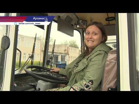 В Арзамас доставили 11 новых автобусов