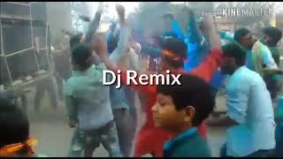 Tofa Tofa laya laya remix song Hard bass Dj _mp4