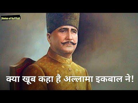 Shayari On Namaz Muharram+Jummah Special Islamic Quotes In Hindi & Urdu (अल्लामा इकबाल)with My Voice