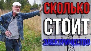 видео Монтаж ЛЭП в Домодедово