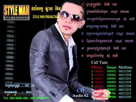 02 Prean Neary Deng Komhos Pech Thana
