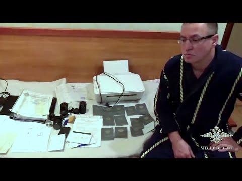 В Подмосковье задержаны участники группы, подозреваемые в мошенничестве в сфере страхования