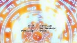 Князь тьмы с задней парты опенинг (Ichiban Ushiro no Daimaou opening)