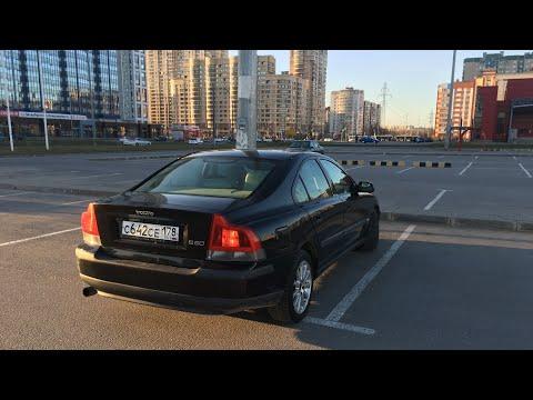Volvo Kia Chevrolet