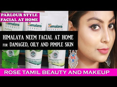 how to get clear skin at home in tamil
