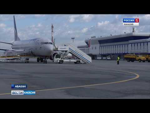 Трагедия в аэропорту Шереметьево повлияла и на работу аэропорта Абакан