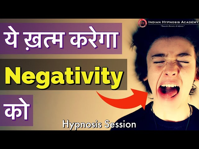 Hypnosis Session: Get Relief from Negativity and Become Positive (in Hindi)