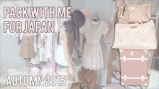 Pack with me for Japan (Autumn 2015) [Emiiichan]