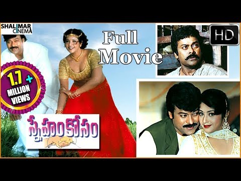 Sneham Kosam Telugu Full Length Movie ||...