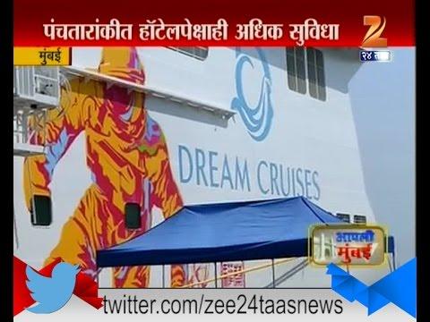 Mumbai | Dream Cruises At Bombat Port Trust