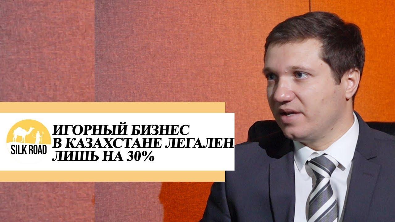 Закрн о закрытии букмекерских контор в казахстан 2015 годе