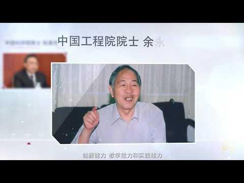 Wuhan University Of Technology (Promotional Video 2019) - 武汉理工大学2019宣传片 蓝光1080P