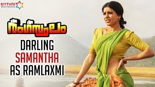 Darling Samantha As Ramlaxmi | Rangasthalam Malayalam Movie Trailer | Ram Charan | Sukumar | MMM