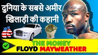 Floyd Mayweather Jr. Biography | Motivational Life Story of the Richest Sportsman of the World