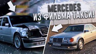 MERCEDES E500 W124 ВОЛЧОК ИЗ ФИЛЬМА ТАКСИ! (ВЕСЁЛЫЕ ОБЪЯВЛЕНИЯ - AUTO.RU)