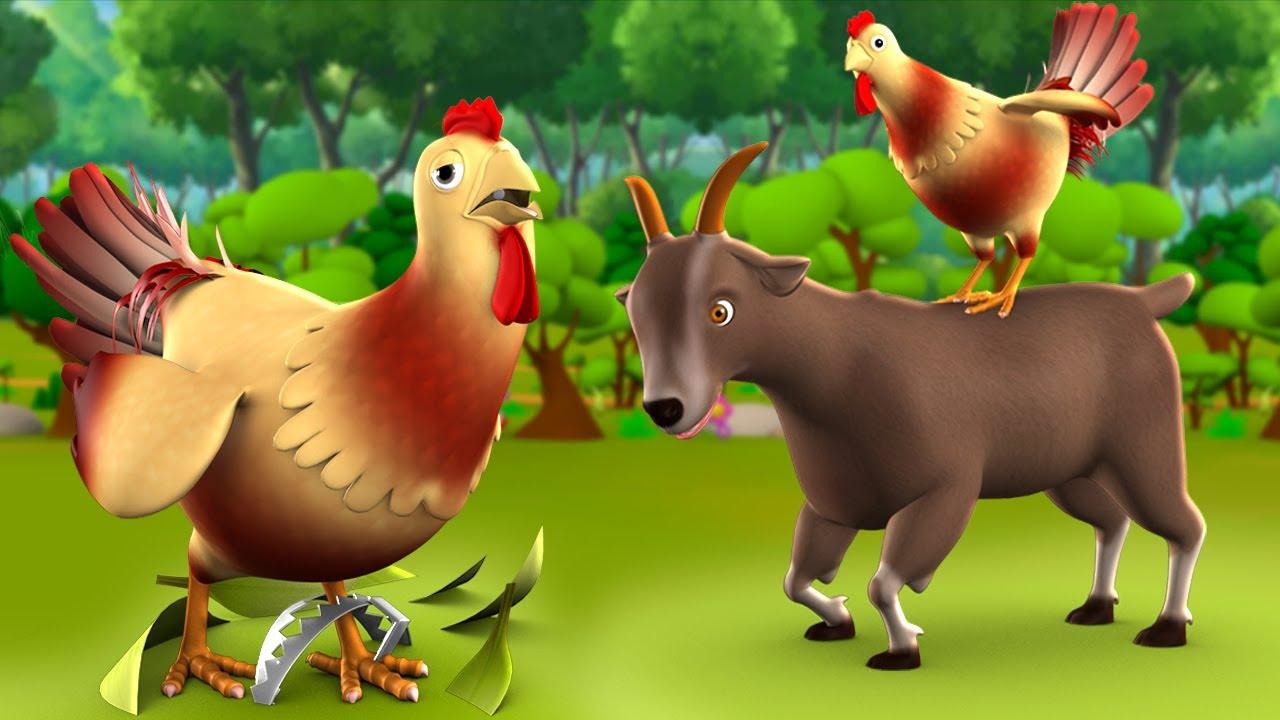 Murgi aur Bakri 3D Animated Hindi Moral Stories for Kids मुर्गी और बकरी  कहानी Hen Goat Tales
