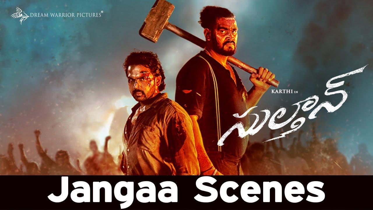 Jangaa Scenes | Sulthan (Telugu) | Karthi | Rashmika | Gaint Zanjeer