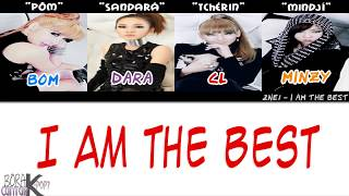 Bora cantar I am the best? - 2NE1 (Legenda Simplificada)