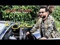 Abidat Rma - Skhiti Bya (Exclusive Music Video) | (عبيدات الرمى - سخيتي بيا (فيديو كليب حصري