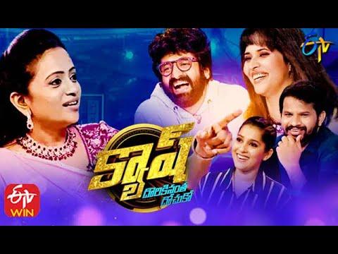 Cash   Anasuya,Rashmi,Aadhi,Shekar Master   15th August 2020    Full Episode   ETV Telugu