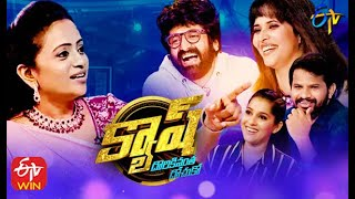 Cash | Anasuya,Rashmi,Aadhi,Shekar Master | 15th August 2020  | Full Episode | ETV Telugu