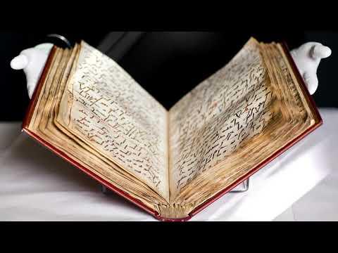 Как был ниспослан Коран, и как его записывали