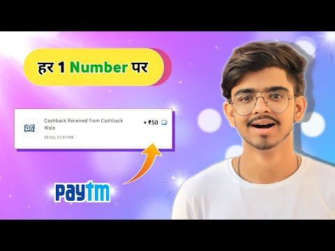 🤑2021 BEST SELF EARNING APP | EARN DAILY FREE PAYTM CASH WITHOUT INVESTMENT || NEW EARNING APP TODAY