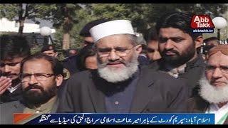 Islamabad: Ameer Jamat-e-Islami Siraj-ul-Haq's media talk outside the Supreme Court