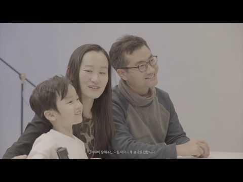 [감동영상]천 번을 미안해도 나는 엄마입니다