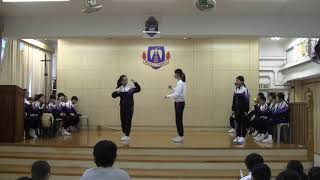 Publication Date: 2019-07-30 | Video Title: 聖公會主風小學(2018-19年度) 六年級(跨學科學習日中