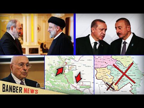 Լսե՛ք, ազերիներ՝ այդ տարածքները միշտ հայկական են եղել․ Վտանգավոր գերսպասում․ Ո՞րն է Իրանի գերխնդիրը