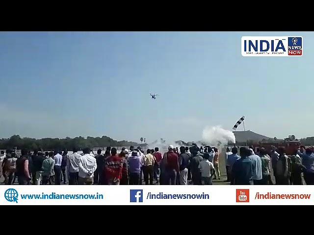 LIVE: शहिद जवान रतन ठाकुर के शरीर को लेकर आर्मी का हेलीकॉप्टर उतरा कहलगांव के एनटीपीसी