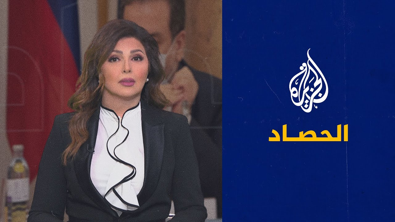 الحصاد - تفاؤل بإنجاز الاتفاق النووي الإيراني وليبيا تفتح الطريق الساحلي  - نشر قبل 8 ساعة