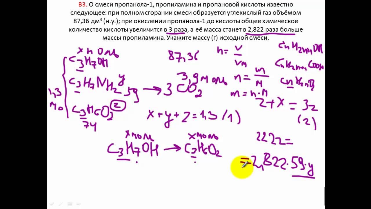 Решение задач на смеси газов по химии решение ситуационных задач по конфликтологии