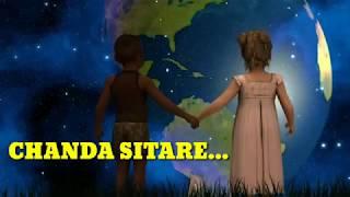 Chanda Sitare Bindiya Tumhare | top 2018 Ringtone