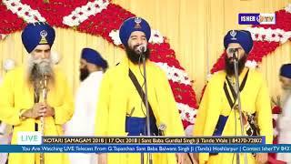 Puri kar Ditti Ardass Sahib Ne Sewak Di || Kawishri Jatha Bhai Mehal Singh Chandigarh Wale