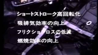 Honda NR 750 - Vidéo promo