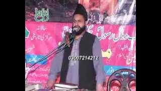 Allama Azhar Abbas Haidari biyan Noor e Mustafa