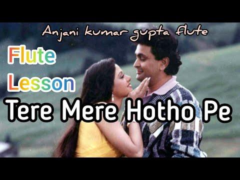 Tere Mere Hothon Pe    Chandani   Biggners  Flute Lesson   Shiva- Hari   Lata   Shreedevi   Rishi