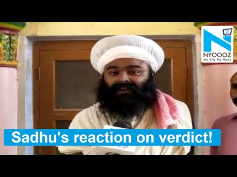live-from-#ayodhya:-sadhu's-reaction-before-the-historic-sc-judgement