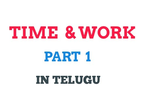 TIME AND WORK || part 1 in telugu