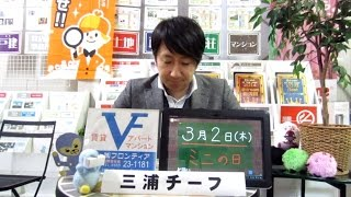 【3/2】賃貸不動産情報。優木まおみ(身長165cm)、島崎和歌子の誕生日...