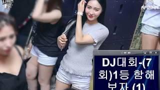 2017 클럽노래::클럽노래순위::클럽노래모음 @ 2017 Club Song :: Club Song Rank :: Club Song Collection