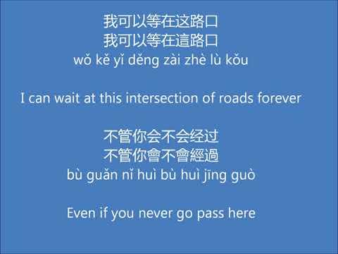 《追光者》- 岑宁儿 - 英中文歌词 / 'The Light Chaser' - Yoyo Sham - English And Chinese Lyrics
