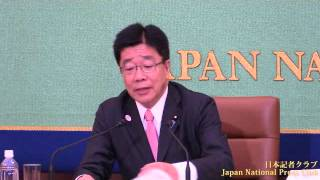Katsunobu Kato, Minister in Charge of Promoting Dynamic Engagement ...