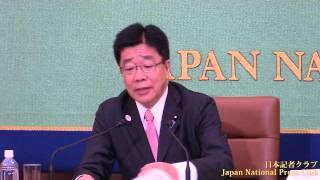Katsunobu Kato, Minister in Charge of Promoting Dynamic Engagement ...
