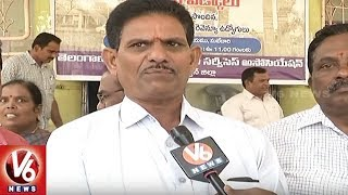 Warangal Govt Employees Organize Farewell Meet To Say Goodbye To Collectorate Building | V6 News