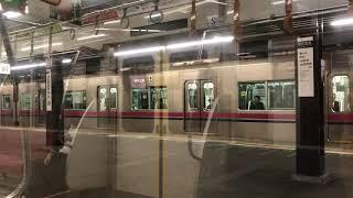 接続しそうで接続なし 京王線笹塚駅