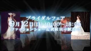 リバーズガーデン広島市文化交流会館.mp4