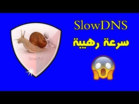 تسريع تطبيق SlowDNS بسرعة رهيبة